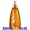 Golden Oils - OLEJEK do ciała, ultra odżywczy, 150 ml.