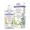 Żel do higieny intymnej - ŁAGODZĄCY, 300 ml. Green Pharmacy